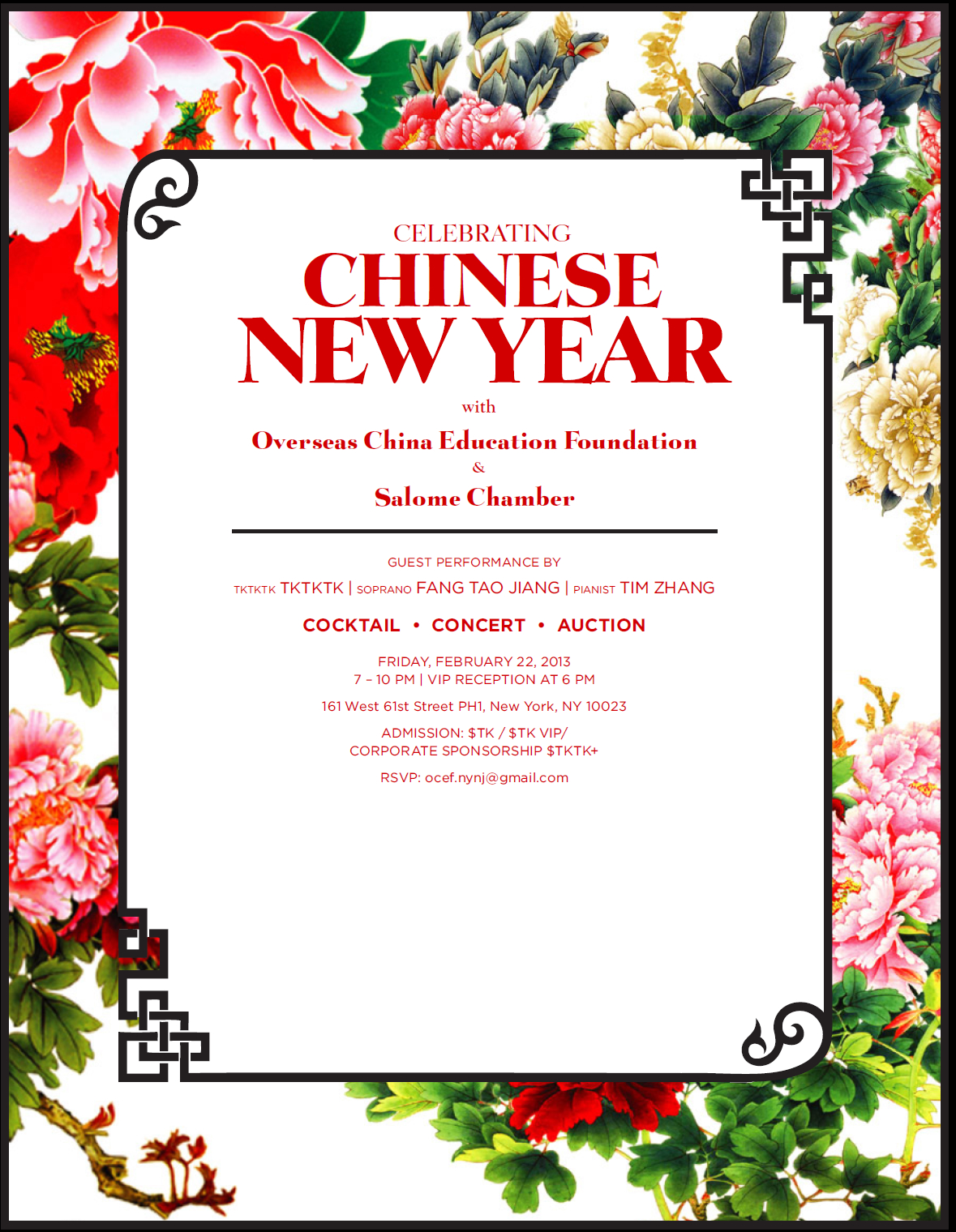 2014 ocef ny chapter chinese new year benefit concert and auction